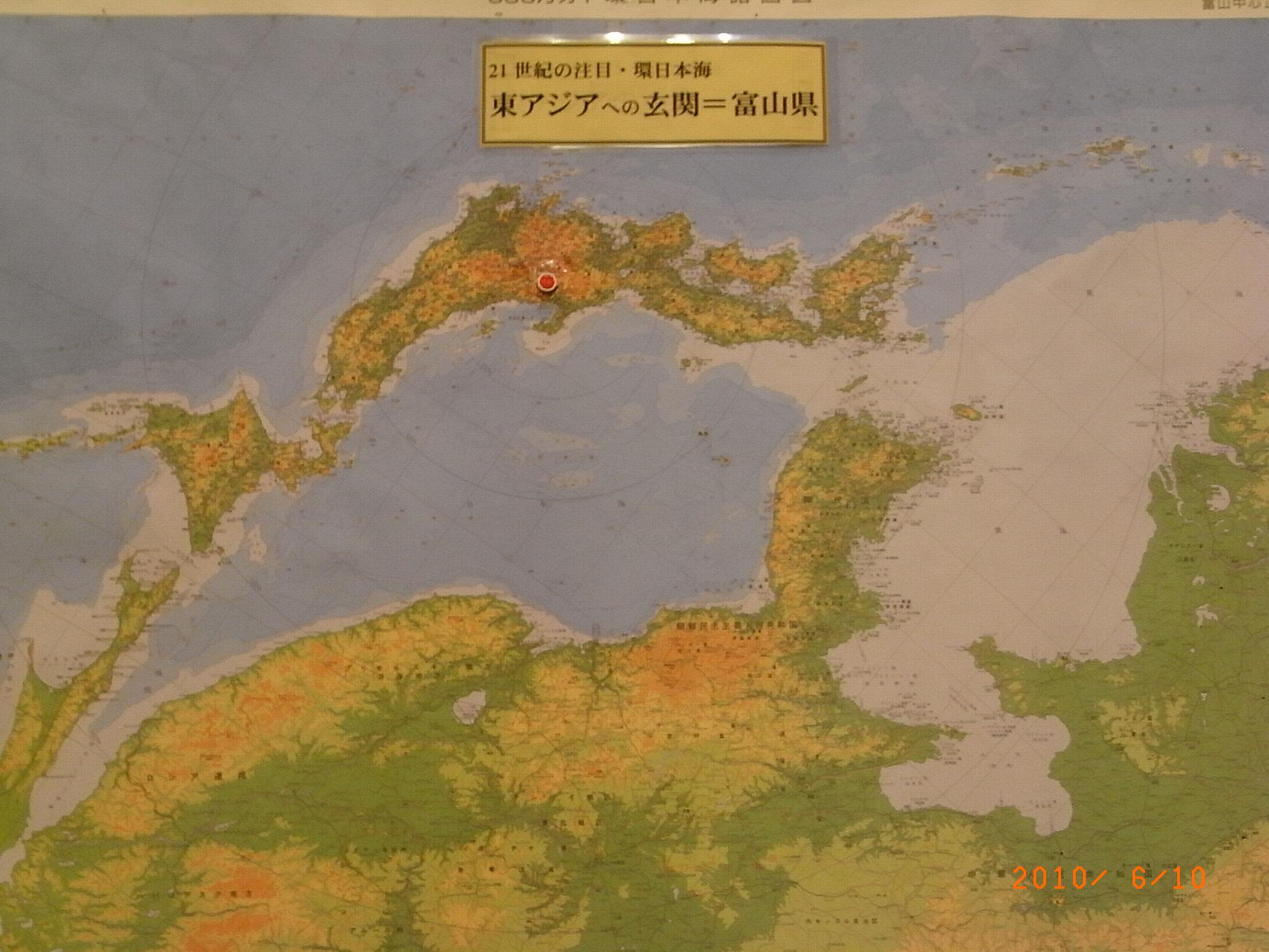 各国共同发展俄罗斯远东地区
